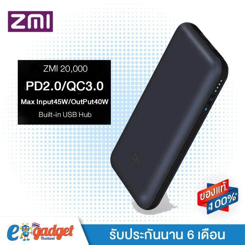 ราคา Xiaomi Zmi 45W Qc3 Pd Usb C 20 000 Power Bank ชาร์จเข้า ออกเร็วสุด 45W สูงสุด20V Usb C Powerbank แบตสำรองมือถือQc3 พาวเวอร์แบงค์ชาร์จเร็วสุด45W ชาร์จ Huawei ขึ้น Fastcharge Usb Pd2 0เป็น Usb Hub ในตัว Powerbank สำหรับ Macbook Nintendo Switch เป็นต้นฉบับ Xiaomi