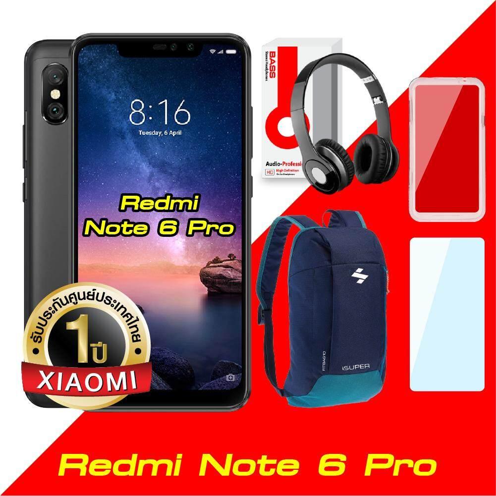 [โหลดคูปองลดเพิ่ม ด่วน!!] [ดูรูปที่ 2] Xiaomi Redmi Note 6 Pro (4/64GB) (ฟรี!! หูฟังครอบหู BASS + เป้ iSUPER + ฟิล์มกระจก + พร้อมเคสในกล่อง) [[ รับประกันศูนย์ไทย 1 ปี ]] / Thaisuperphone