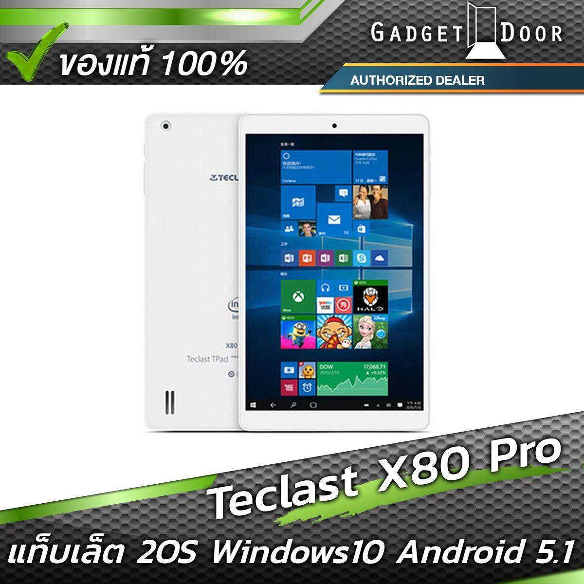 "Teclast X80 Pro Tablet PC 8.0"" Dual OS Intel X5 Z8350 2GB/32GB (White)"