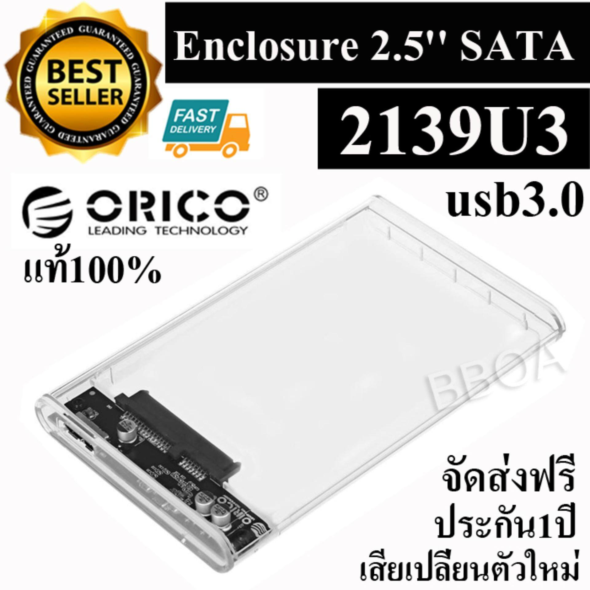 Orico Storage Phi 35 35inch Hdd Protector Blue 2139u3 25 Sata 30 To Usb Hard Drive Disk Box External Enclosure