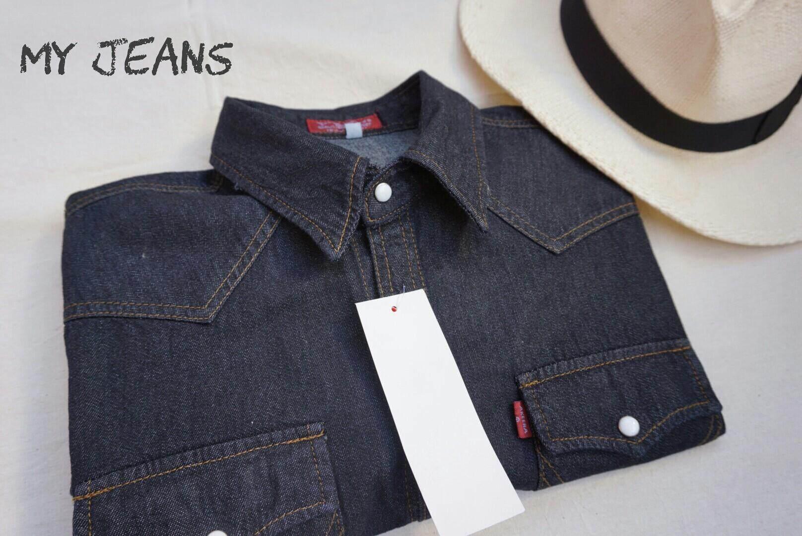 !!ลดสนั่น!! เสื้อเชิ๊ตยีนส์ แขนยาว ใส่สบายผ้าไม่บาง (สีดำ) By My Jeans.