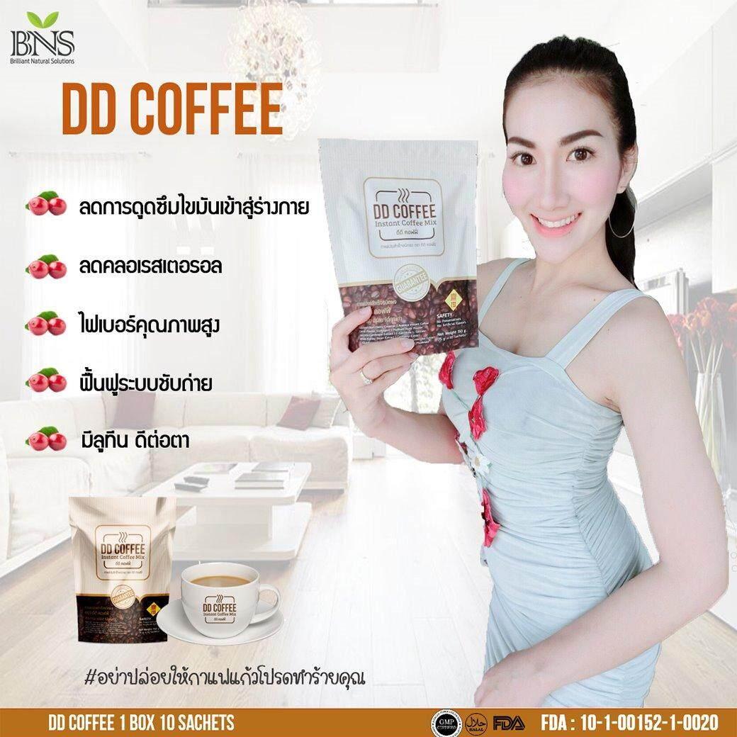 ขาย Dd Coffee กาแฟสุขภาพและควบคุมน้ำหนัก ช่วยเผาผลาญ กระชับสัดส่วน รักษาสมดุลของระบบขับถ่าย ลดไขมันสะสม กระชับผิวพรรณสดใส Coffee Instant 15 In 1 Coffee 6 Boxes ออนไลน์