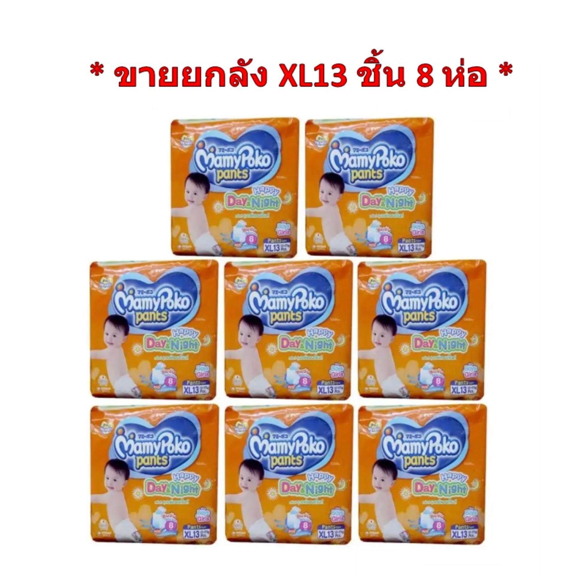 Mamy Poko Lazada Mamypoko Pants Extra Dry Xl26 Xl13 8 104