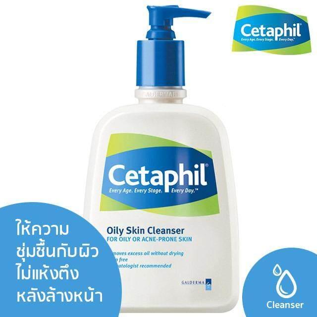 ขาย Cetaphil Gentle Skin Cleanser 500 Ml ผลิตภัณฑ์ทำความสะอาดผิวสูตรอ่อนโยน ออนไลน์ ใน กรุงเทพมหานคร