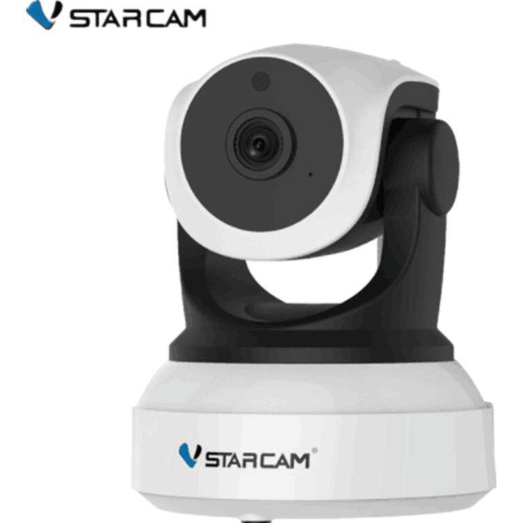 VSTARCAM IP Camera กล้องวงจรปิด รุ่น C7824WIP (สีขาว/ดำ)