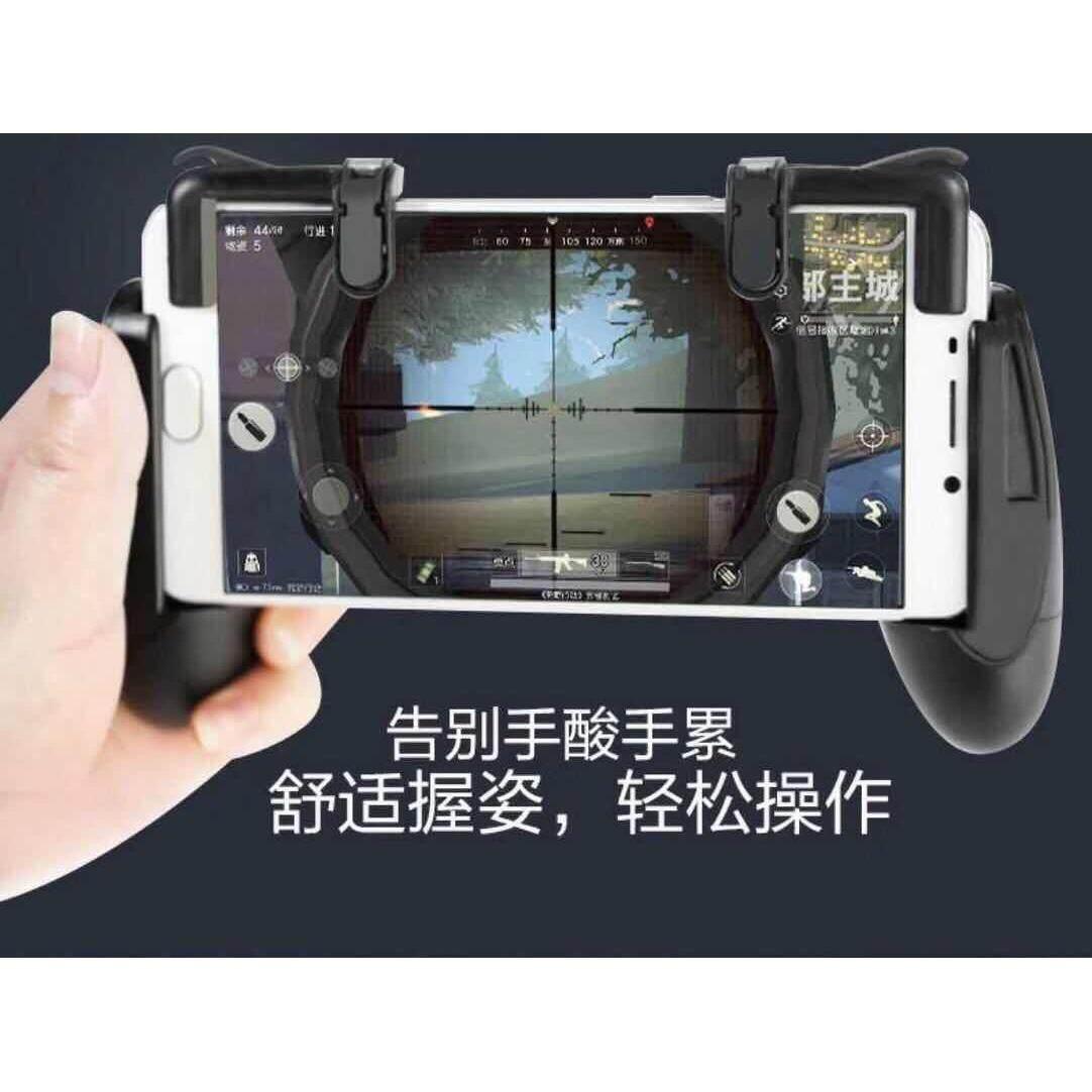Joypod W1 mobile joystick จอยถือด้ามจับเล่นเกมสำหรับมือถือ 4.5นิ้ว-6.5นิ้ว รุ่นใหม่ล่าสุด
