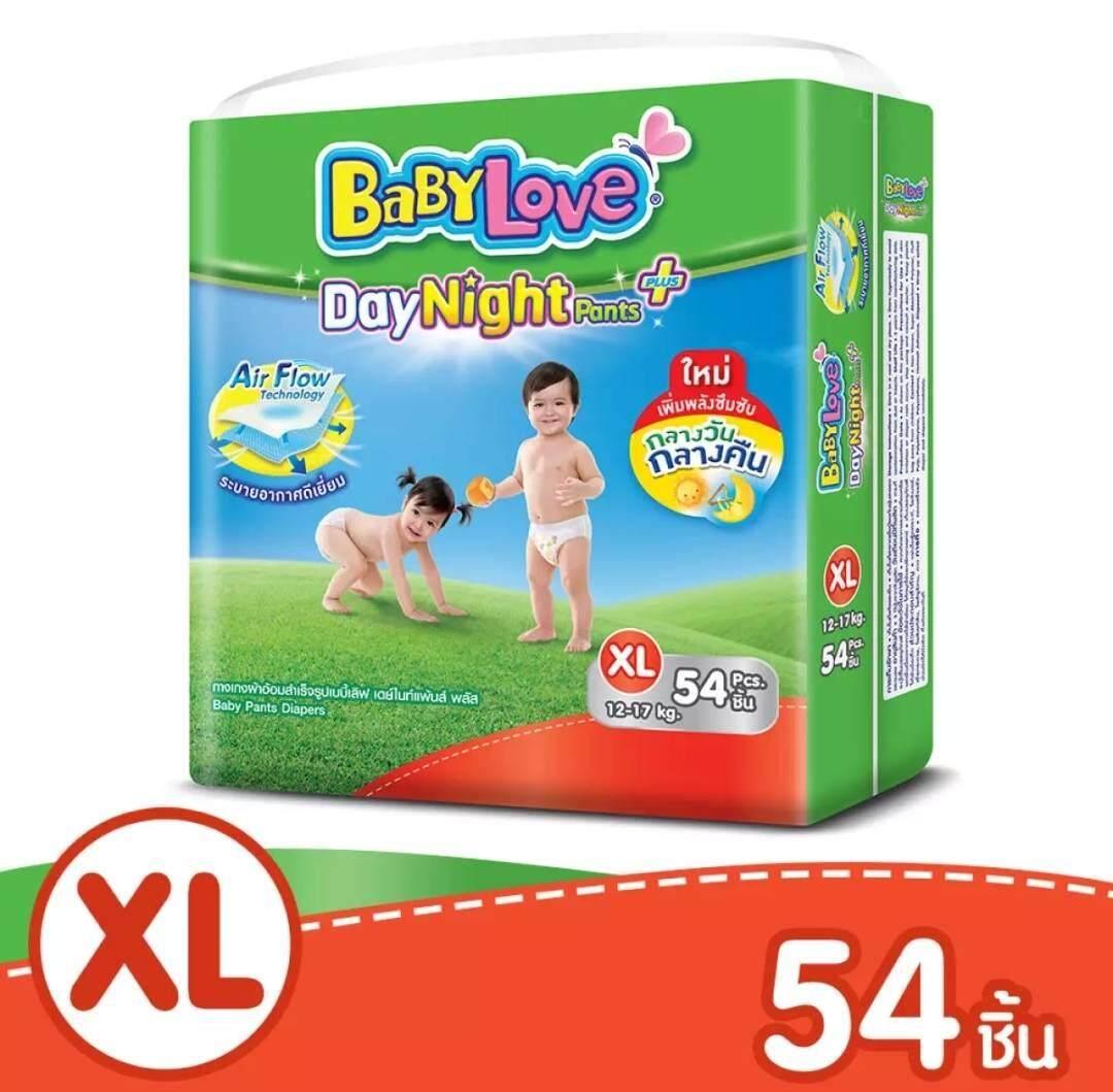 Babylove กางเกงผ้าอ้อม รุ่น Daynight Pants Plus ไซส์ Xl 54 ชิ้น.