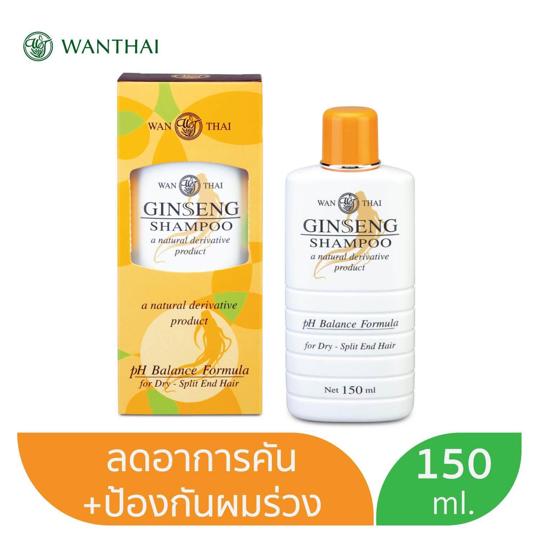 แชมพูโสม ว่านไทย (สำหรับผมแห้ง) ขนาด 150 มล..