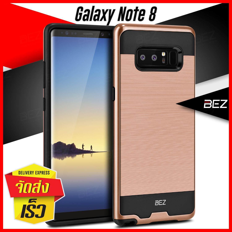 เช็คราคา เคส Note 8 เคส Samsung Galaxy Note 8 Case เคสซัมซุง โน๊ต 8 เคส ซัมซุง โน้ต 8 เคสโทรศัพท์ เคสมือถือ เคสฝาหลัง กันกระแทก 2 ชั้น BEZ Hybrid Shockproof Case / SPL NO8- ออนไลน์
