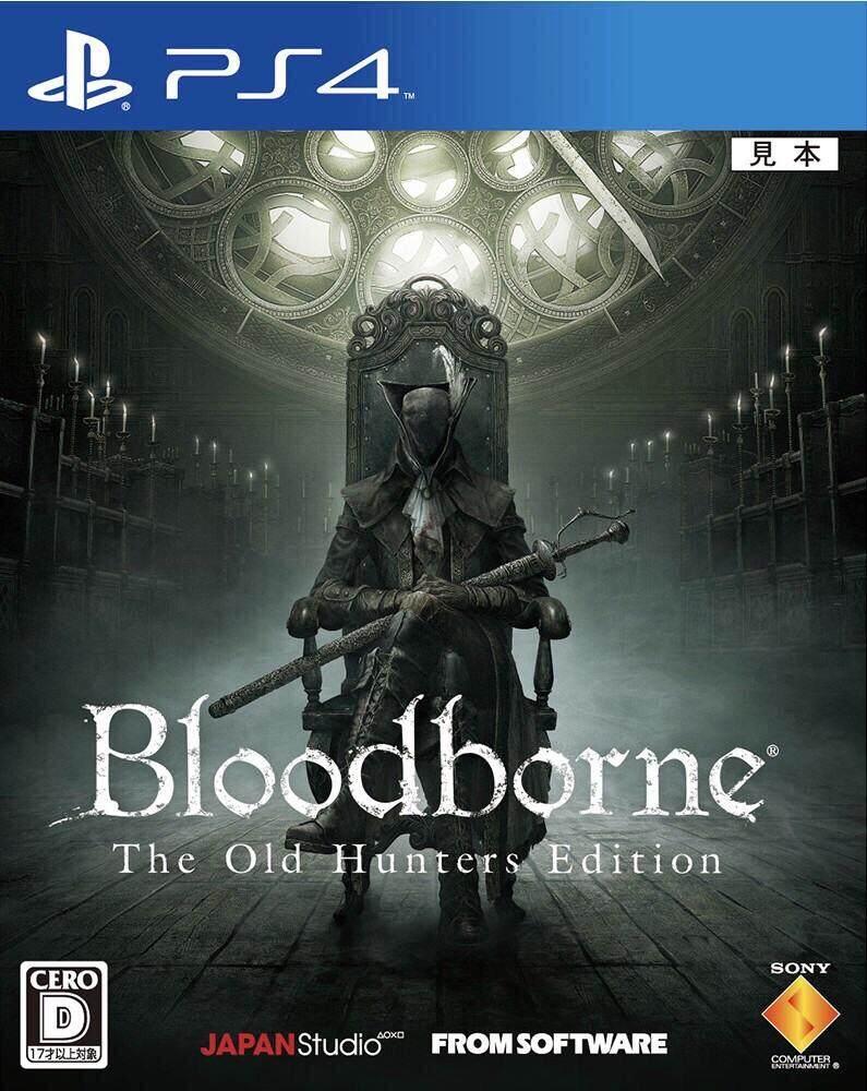 PS 4 : Blood Borne