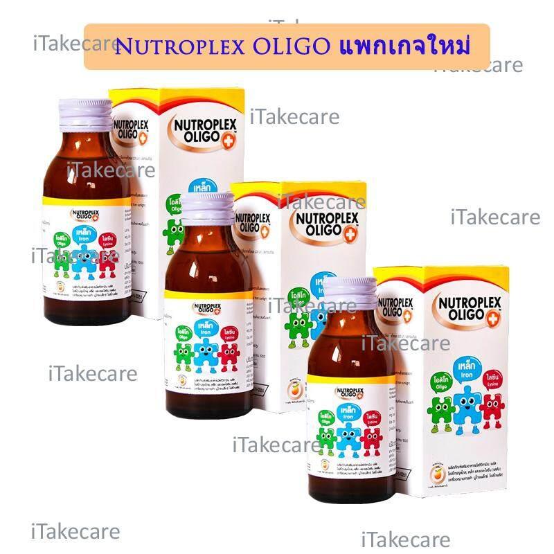 Nutroplex Oligo Plus วิตามินเสริมสำหรับลูกกินน้อย ขับถ่ายยาก   60 ml (3 ขวด) วิตามินสำหรับเด็ก ไม่ทานผัก ช่วยการขับถ่าย บำรุงร่างกาย เสริมสร้างการเจริญเติบโต