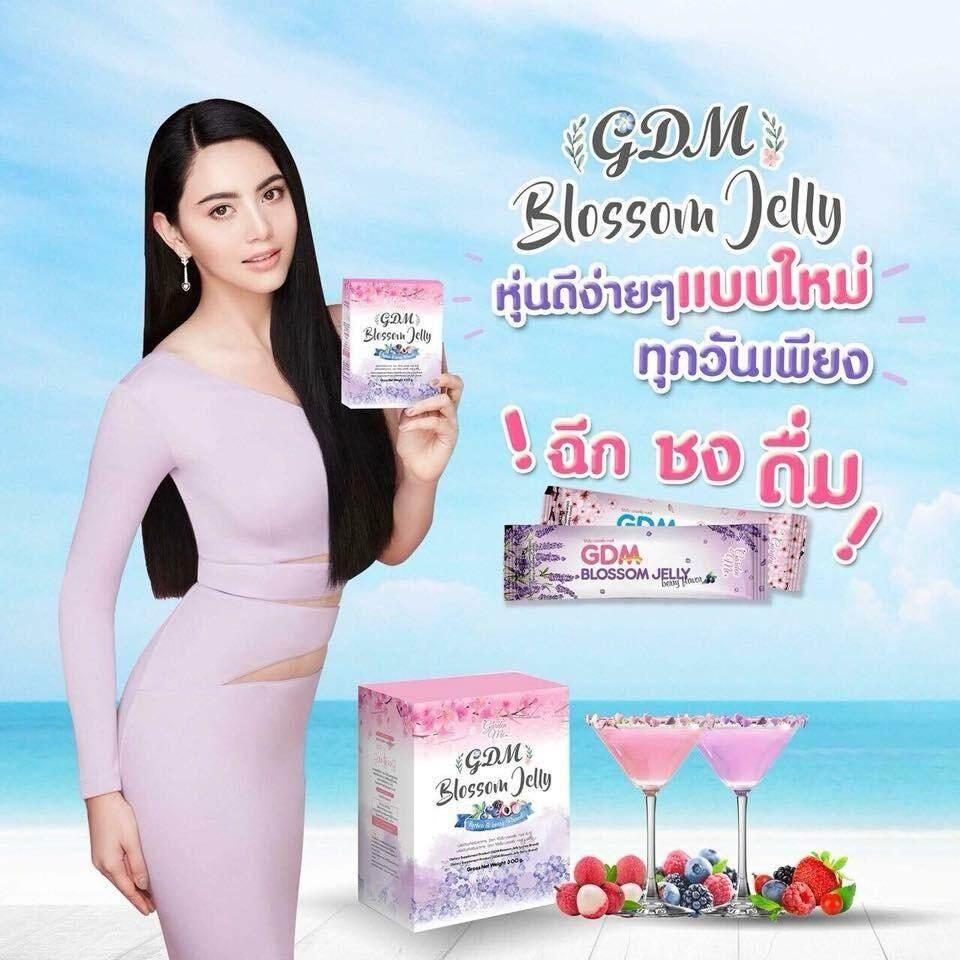 Gdm Blossom Jelly เจลลี่หุ่นสวย ( 20 ซอง ) ส่งฟรีเคอรี่.