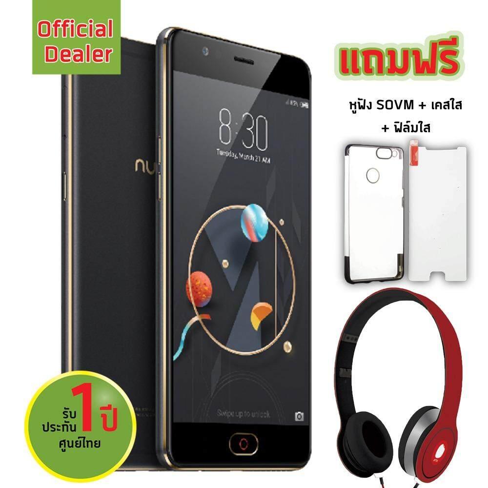 Nubia M2 Lite สีดำทอง (4/32GB) แถมฟรี!! หูฟัง+เคส+ฟิล์ม รับประกันศูนย์ nubia ประเทศไทย 1 ปีเต็ม!!