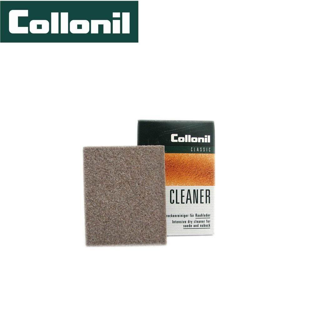 Collonil Cleaner Classic ยางลบสำหรับหนังกลับ เนื้อทรายละเอียด สำหรับขจัดคราบสกปรก.