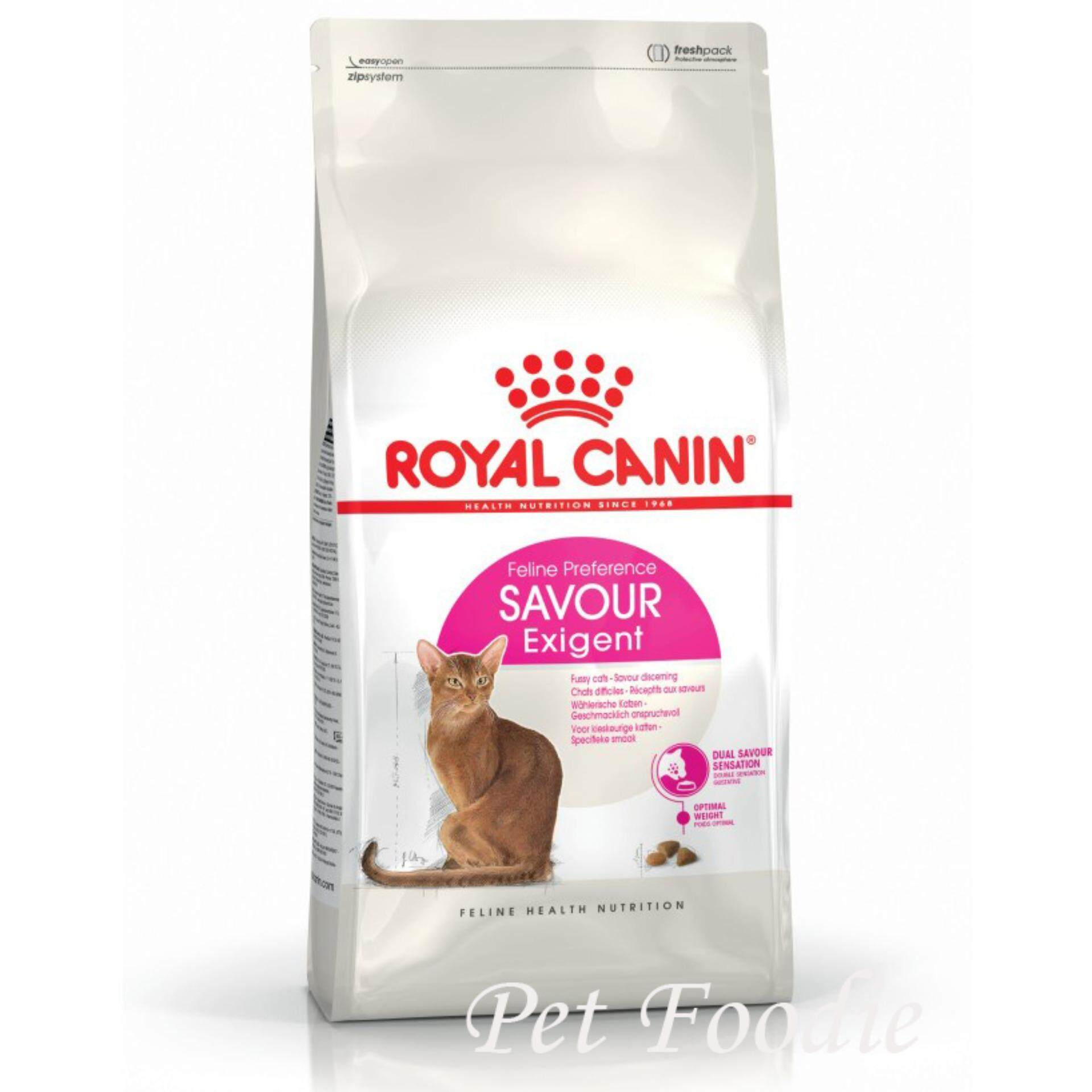 ส่วนลด Royal Canin Savour Exigent Cat Food 2Kg โรยัล คานิน อาหารแมวโต เลือกกินอาหารจากรูปร่างเม็ดอาหารและการเคี้ยว อายุ 1 ปีขึ้นไป ขนาด 2 กิโลกรัม กรุงเทพมหานคร