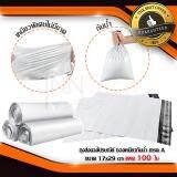 ขายดีมาก! InnTech ซองเหนียวกันน้ำ ถุงไปรษณีย์พลาสติก ถุงกันน้ำ เหนียวพิเศษ ขนาด 170x290mm (17x29cm) สำหรับส่ง ไปรษณีย์  Lazada  Kerry  DHL จำนวน 100 ใบ