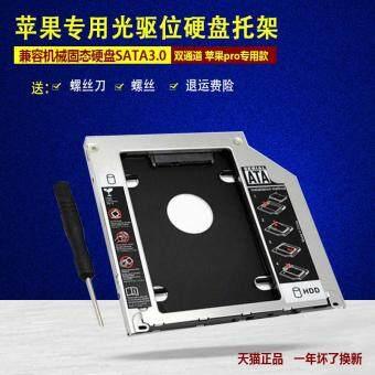 Apple MacBook Pro A1286 A1278 A1287 A1297 A1342 MD101 MD102 MD103 MD104  สมุดจดบันทึกบิตไดรฟ์ออปติค