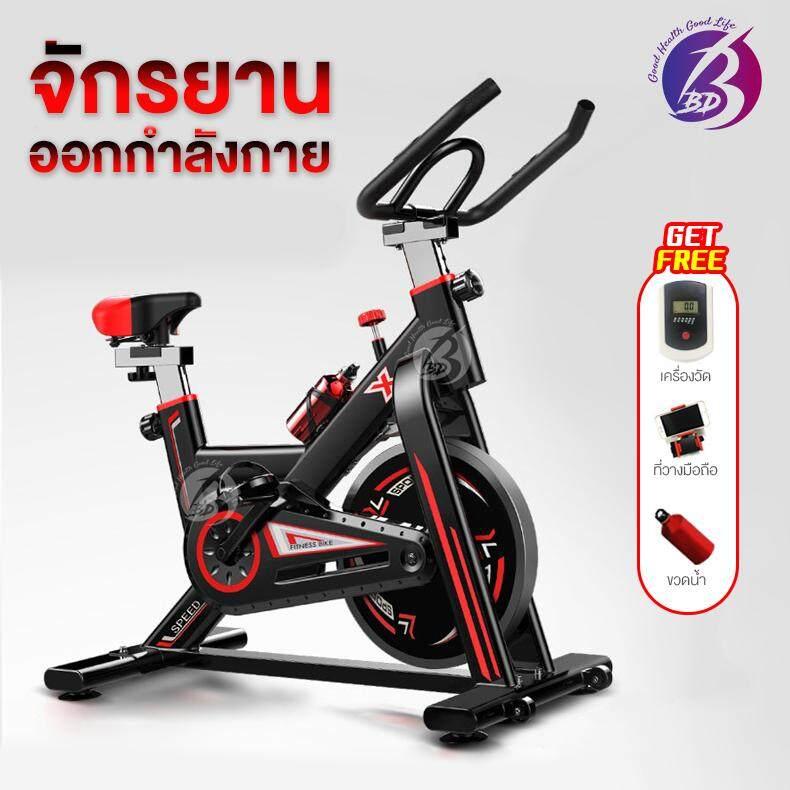 จักรยานออกกำลังกาย จักรยานบริหาร รุ่น Spinning Bike จักรยานฟิตเนส Exercise Bike Spin Bike Commercial Grade Speed Bike By Bbd Shop.