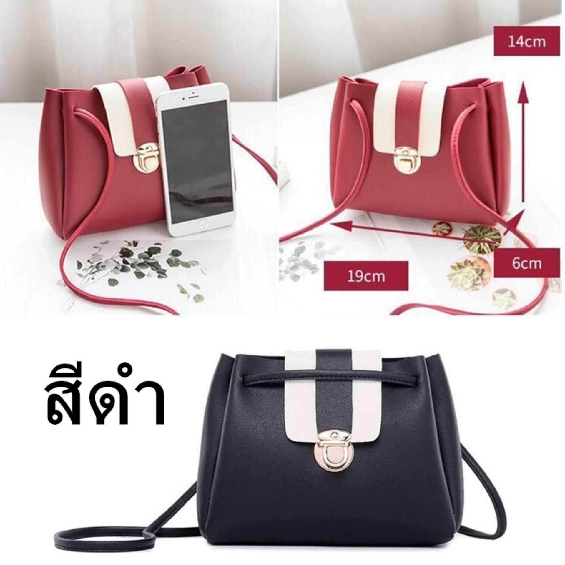 กระเป๋าเป้สะพายหลัง นักเรียน ผู้หญิง วัยรุ่น นครสวรรค์ FGN กระเป๋าสะพาย Bag แบบสไตส์เกาหลี กระเป๋าเป้ Messenger Belt Bag  กระป๋าผู้หญิง รุ่น;FGN 076 (ดำ)