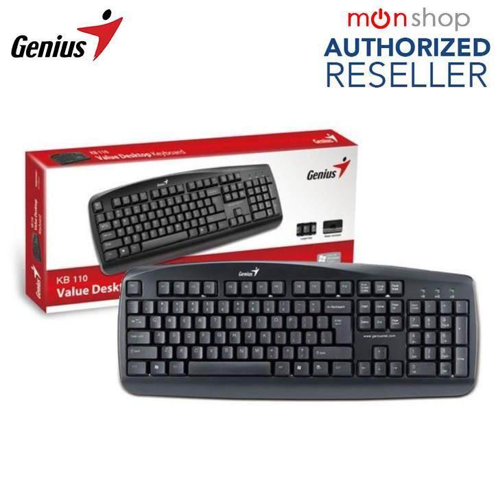 Genius KB 110 USB Wired Keyboard สีดำ ประกันศูนย์ 1 ปี