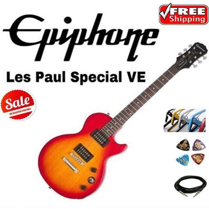 Epiphone Les Paul Special VE กีต้าร์ทรง Les Paul สีเชอร์รี่ แถมฟรี!! คาโป้ ปิ๊กกีต้าร์ สายแจ็ค ราคาพิเศษ ( ฟรีค่าจัดส่งถึงบ้าน Kerry)