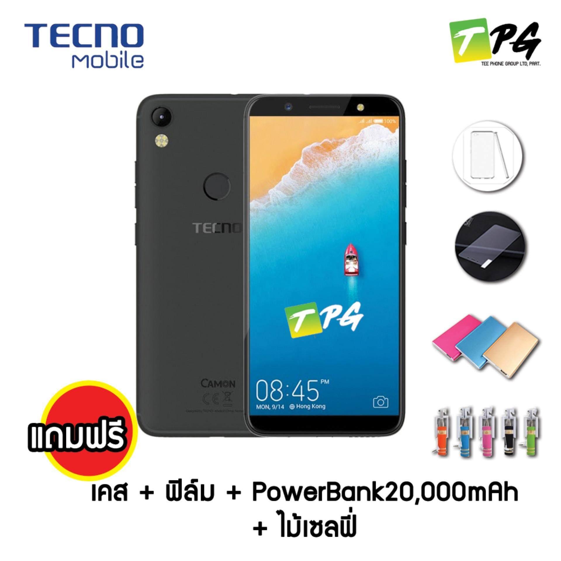TECNO CAMON CM 2018 (3/32GB)ศูนย์ไทย สี Black เคส+ฟิล์ม+PowerBank20,000mAh+ไม้เซลฟี่