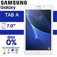 "Samsung Tab A  7"" II ใส่ซิมได้ II ศูนย์ไทย"
