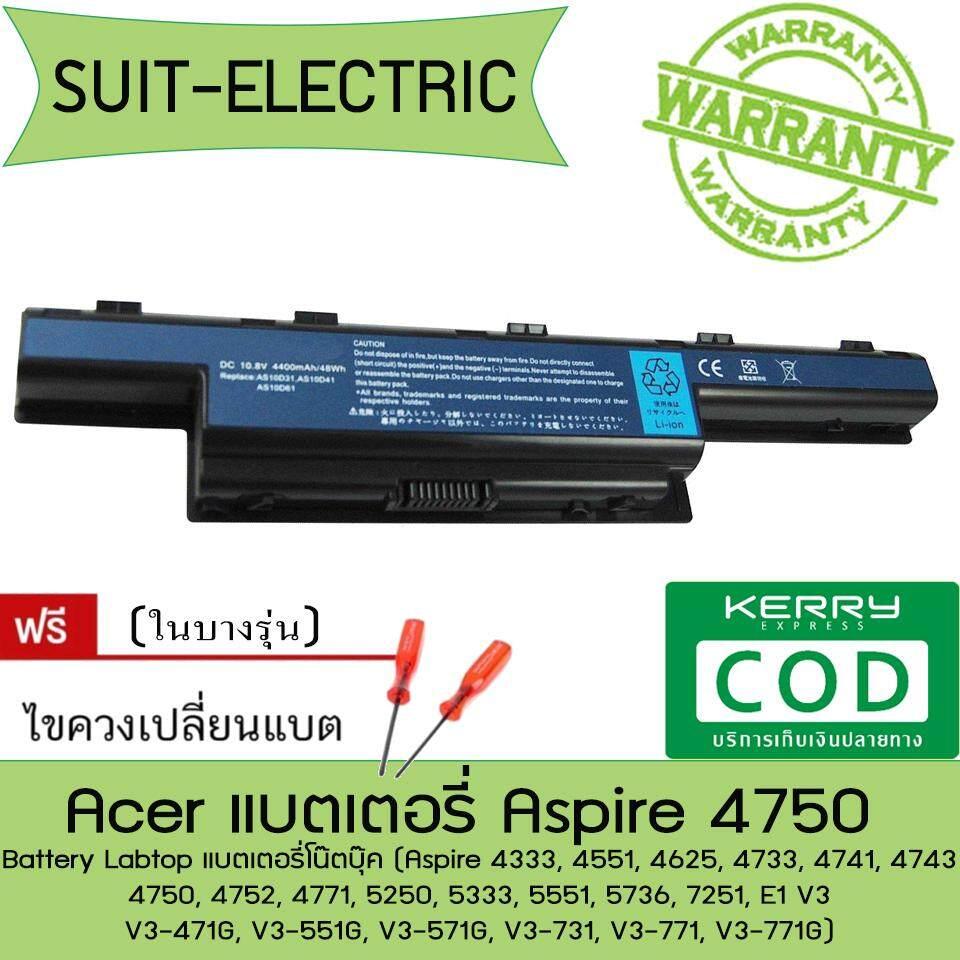 Sell Acer Aspire Vx5 Cheapest Best Quality Th Store Baterai Original 4750 4750g 4750z 4752 4752g 4752z 4752zg Thb 1690