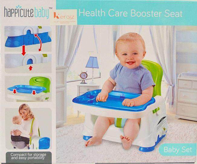 Dinning Chair เก้าอี้หัดนั่งและเก้าอี้ทานข้าวพกพา By Lookmee Shop.