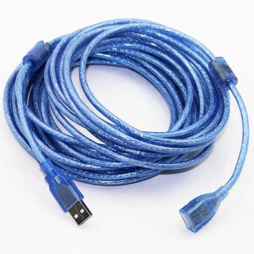 สาย Usb Cable 2.0 ผู้ออกเมีย ความยาว 10m. (blue) By Kl Accessory.
