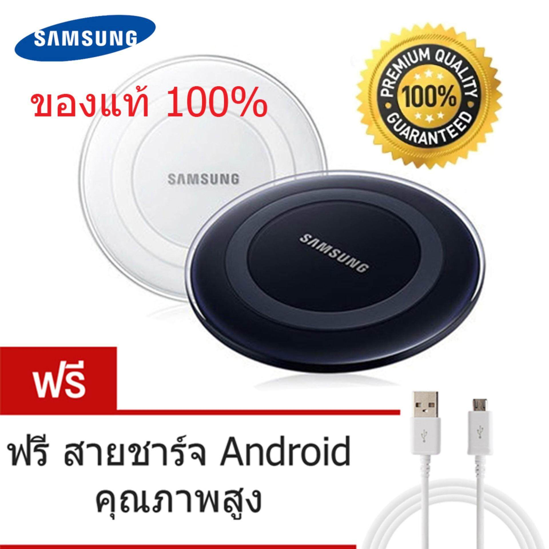 ซื้อ Samsung Wireless Charging Pad สำหรับ Galaxy Note 5 S3 S4 S5 Note Edge Android Apple Iphone 6 6S 6S Plus ถูก กรุงเทพมหานคร