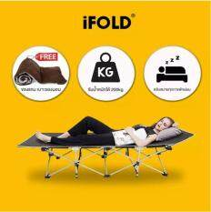 SIVILI iFOLD  เตียงสนามแบบพับได้ Eco Move  (ฟรี เบาะรองนอน)  TR0332