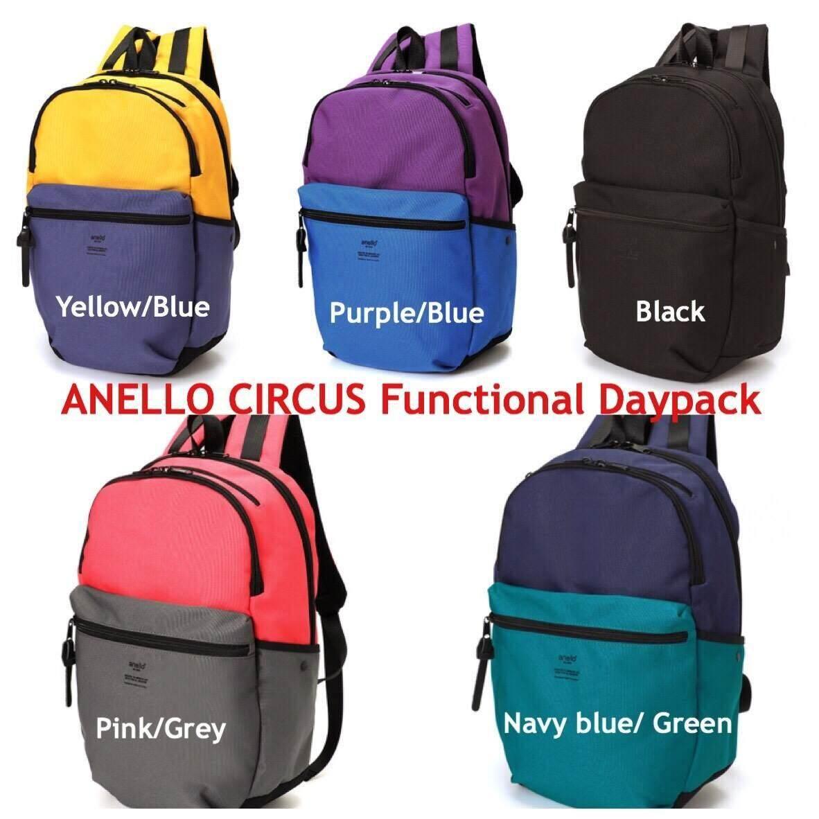 สอนใช้งาน  แพร่ ANELLO CIRCUS Functional Daypack