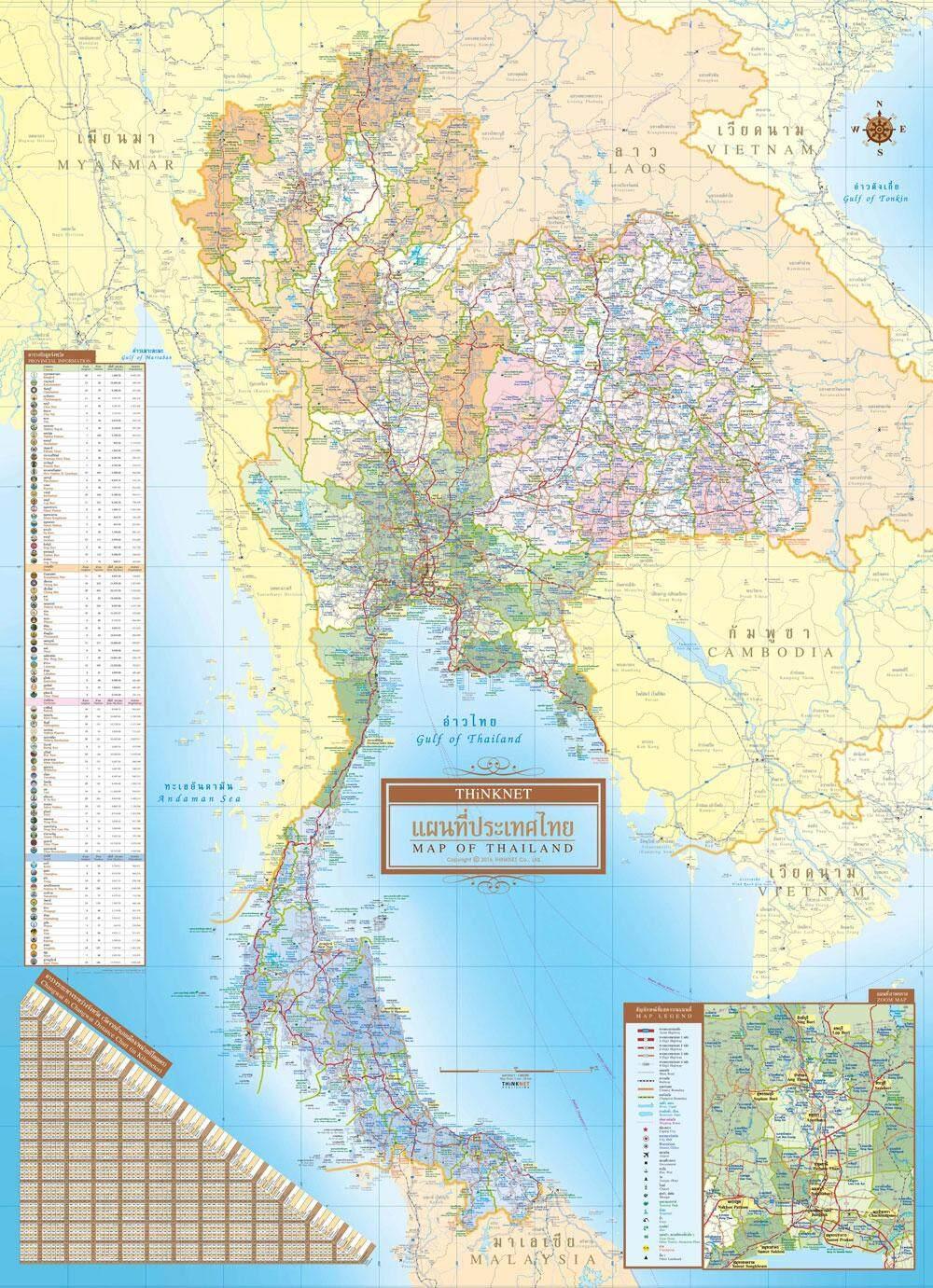 แผนที่ติดผนัง ประเทศไทย ฉบับ 2 ภาษา By Shop Thinknet.