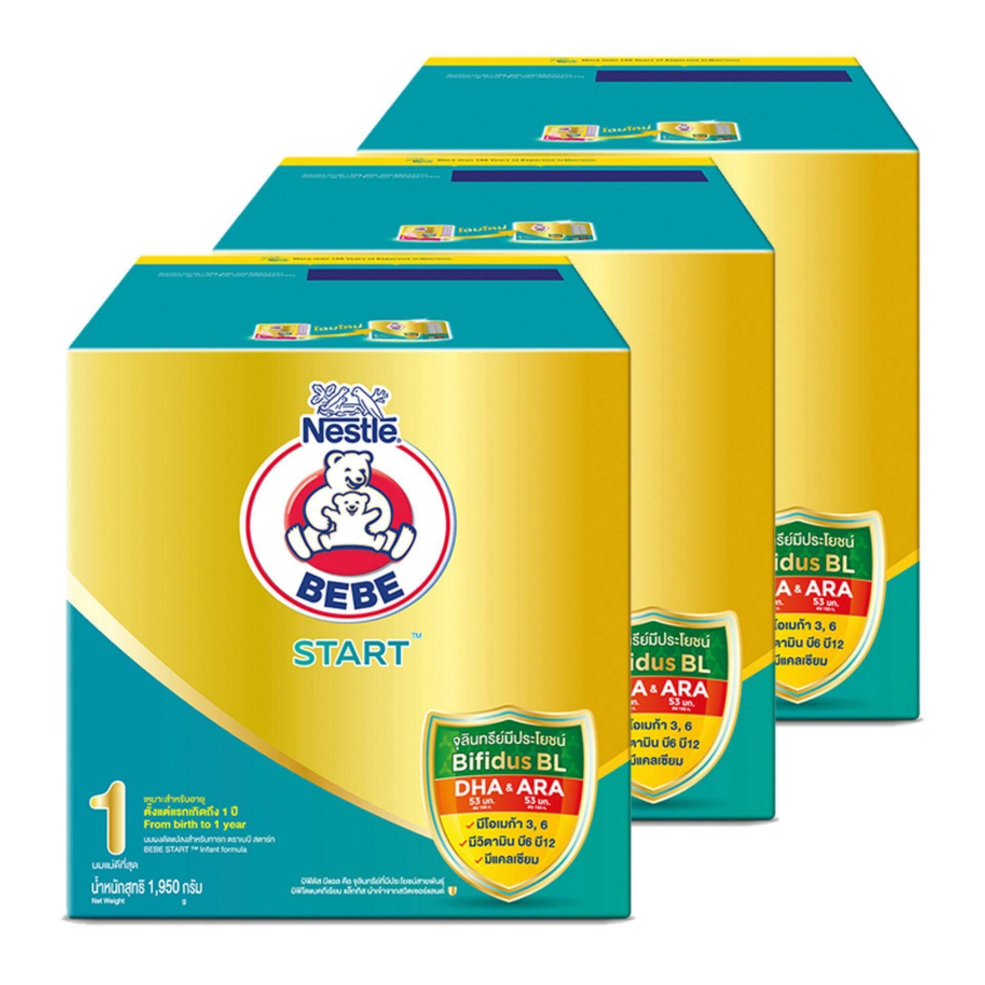 ขาย  NESTLE BEBE เนสท์เล่ เบบี นมผงสำหรับเด็ก ช่วงวัยที่ 1 แอดวานซ์สตาร์ท   1950 กรัม (ทั้งหมด 3 กล่อง)   รีวิว ของแท้