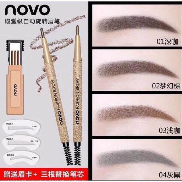 *กันน้ำ ติดทน มีทุกเบอร์ ส่งได้ทันที* Novo Eyebrow Novo Fashion Brow Natur ดินสอเขียนคิ้ว โนโวแบบหมุน มีหัวแปรงปัดคิ้วในตัว แถมไส้ดินสอให้เปลี่ยน +บล็อคเขียนคิ้ว By Novo Mall.