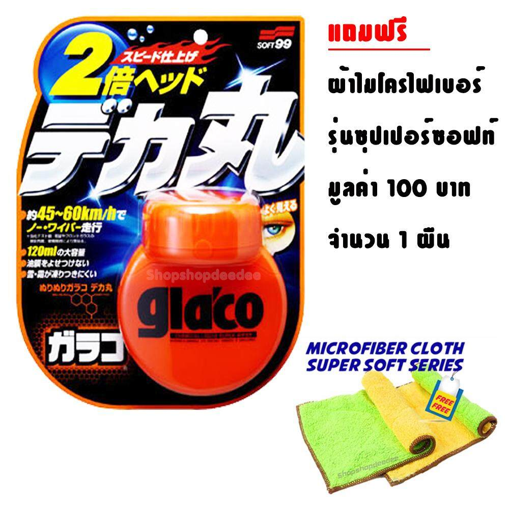 Gla'co ของแท้100% น้ำยาสุดฮิตจากประเทศญี่ปุ่น Glaco Roll On