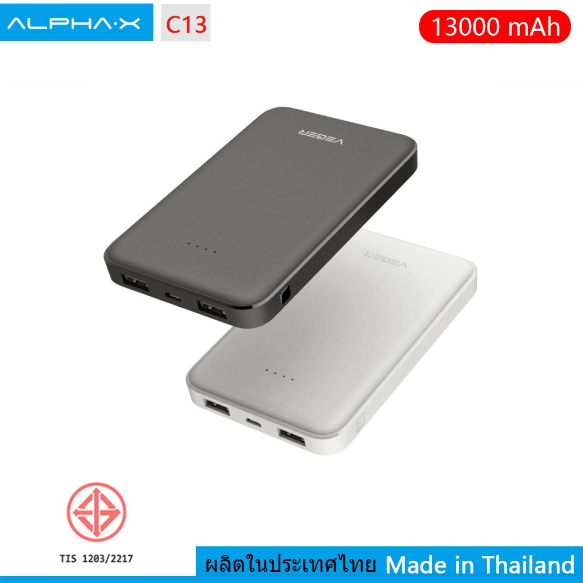 ราคา Alpha X รุ่น C13 Power Bank 13000 Mah แชสซีขนาดเล็กและความจุขนาดใหญ่for Iphone Samsung Alpha X ใหม่