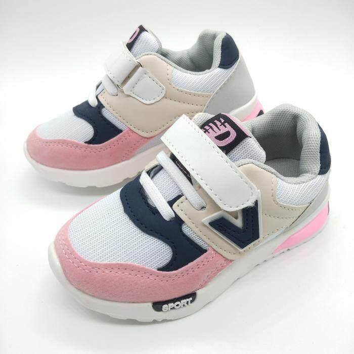 Alice Shoe รองเท้าผ้าใบ แฟชั่นเด็กผู้ชาย และ เด็กผู้หญิง รุ่น BB065-P (สีชมพู)