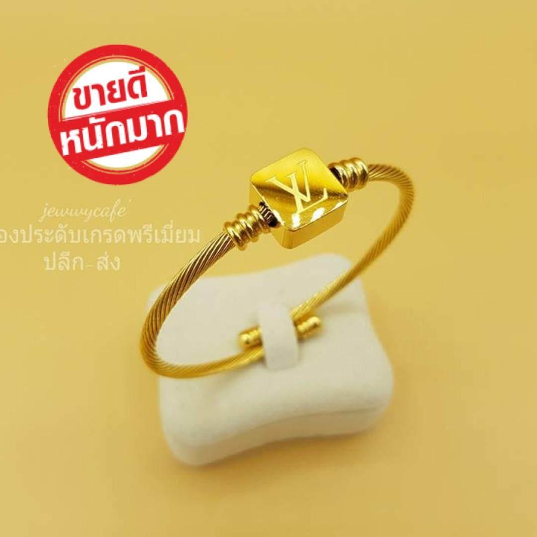 กำไล Bracelets กำไลข้อมือlv สีทอง Freesize สำหรับสุภาพสตรี เครื่องประดับแฟชั่น By Anuntara Gold.