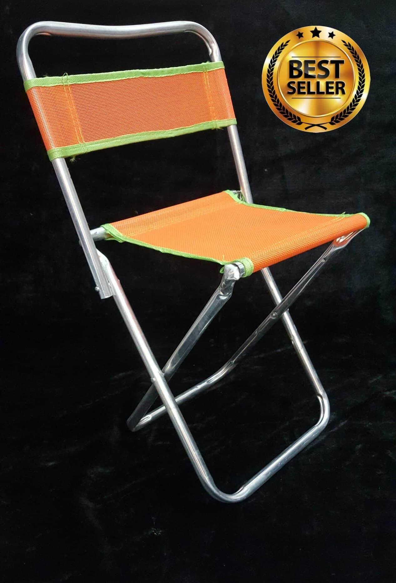 ขายดีมาก! เก้าอี้สนามพับได้ มีพนักพิง (ขนาดกลาง)...ส่งฟรี Kerry Express
