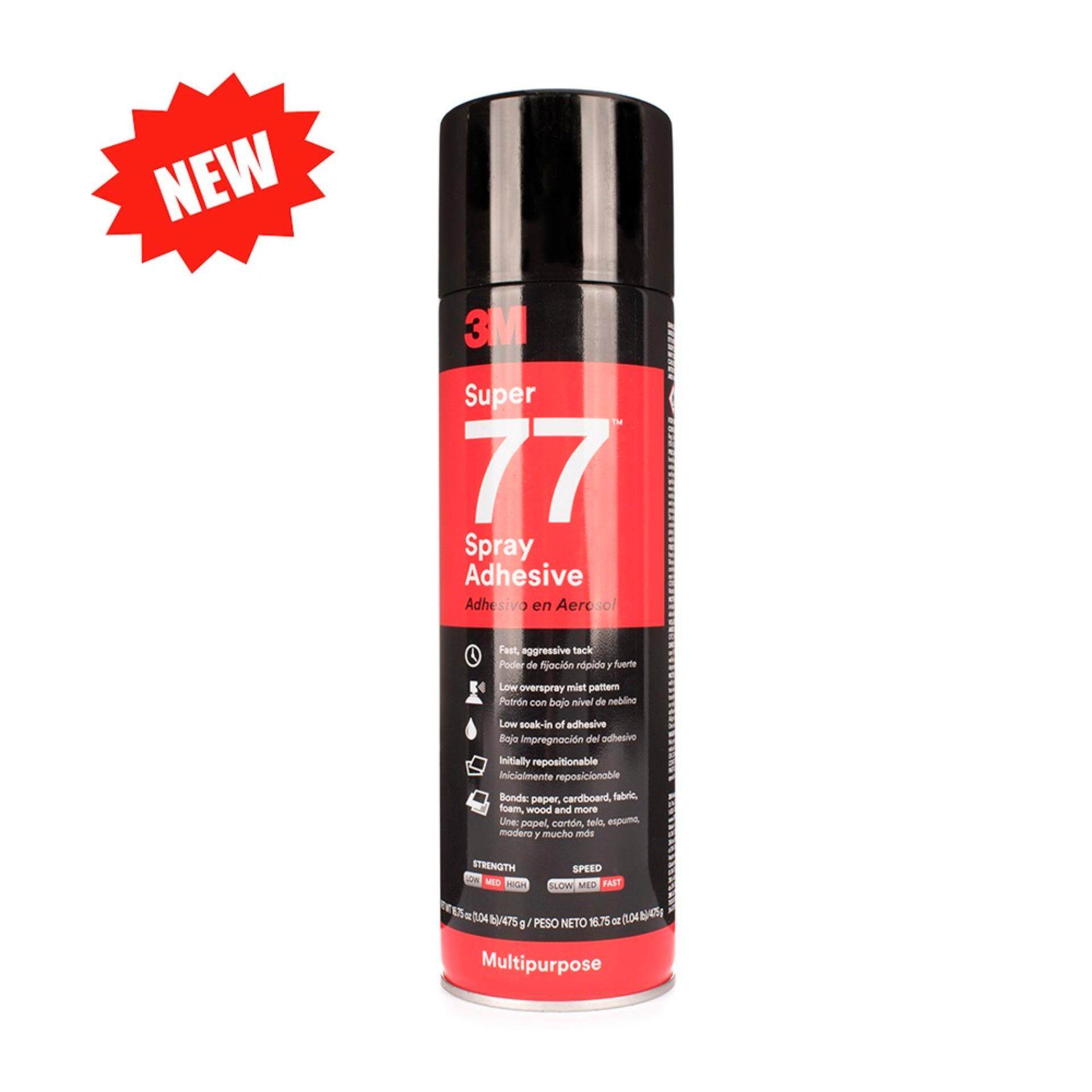 ราคา 3M กาวสเปรย์ ขนาด 475G Super 77 Spray Adhesive น้ำหนักสุทธิ16 75 Oz ออนไลน์ ไทย
