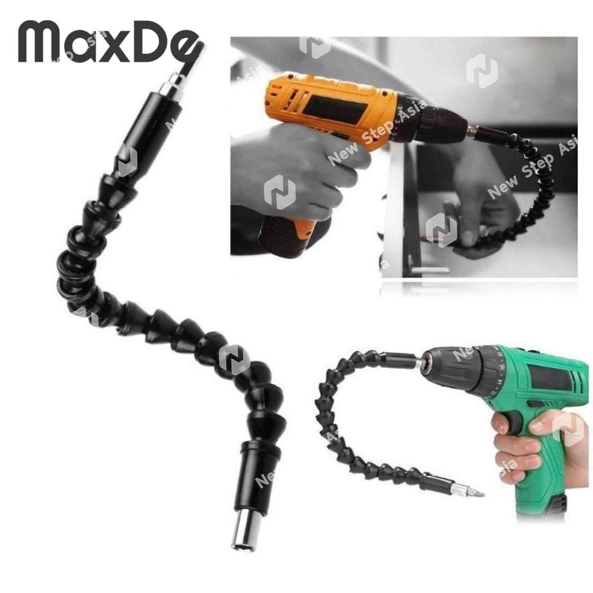 Maxde สายต่อสว่าน สายอ่อนต่อสว่าน เหมาะสำหรับขันสกรูในพื้นที่แคบ สว่านไร้สาย สว่านไฟฟ้า สว่าน ไขควงไร้สาย ไขควงไฟฟ้า Flexible Extention Screwdriver Drill Bit Holder New Step Asia.