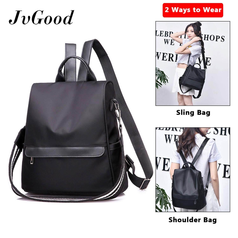 กระเป๋าเป้สะพายหลัง นักเรียน ผู้หญิง วัยรุ่น อุดรธานี JvGood กระเป๋าเป้สะพายหลัง กระเป๋าสะพายหลังผู้หญิง Shoulder Backpacks Women Korean Style Sling Bag Women Bag Handbag  Waterproof Oxford Daypack Lightweight