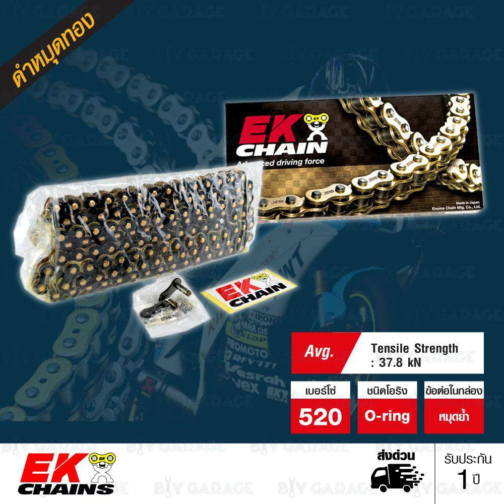 Ek โซ่มอเตอร์ไซค์ บิ๊กไบค์ เบอร์ 520 O-Ring รุ่น Sro สีดำหมุดทอง 120 ข้อ ข้อต่อแบบหมุดย้ำ [ 520-120 Sro Black / Gold ].