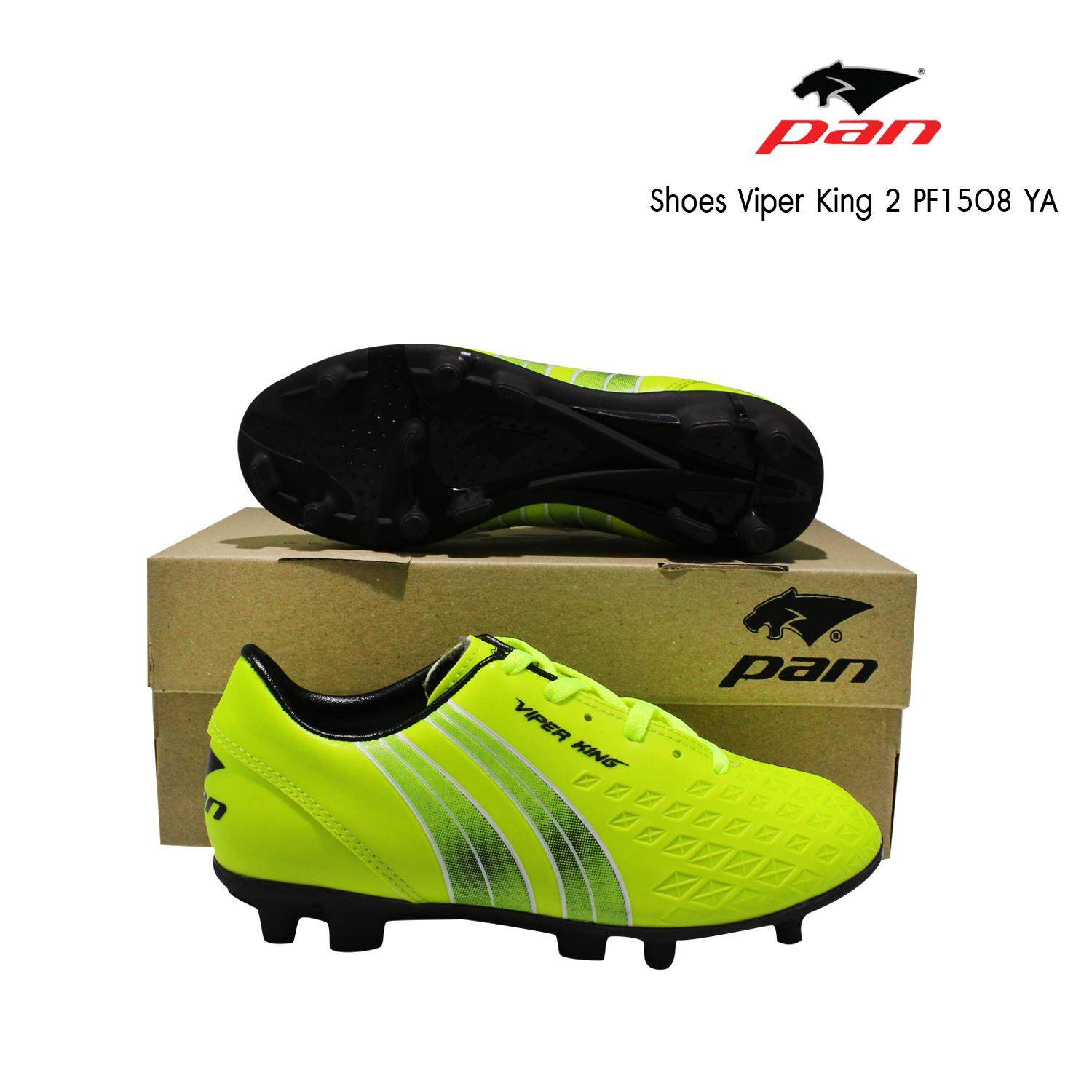 Pan รองเท้า ฟุตบอล แพน Junior Football Shoes Viper King 2 Pf15o8 (479) By Landco Sport And Musical.