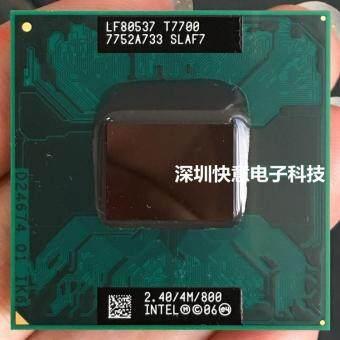 แนะนำจาก pantip รีวิวถูกสุดๆ lntel cpu Core 2 Duo E8400