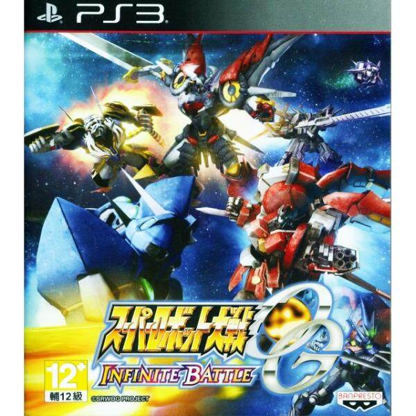 PS3 SUPER ROBOT TAISEN OG INFINITE BATTLE (ASIA)