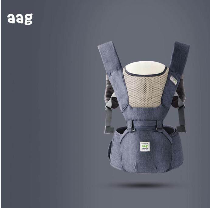 AAG Hipseat Carrier เป้อุ้มสินค้าจำเป็นสำหรับคุณแม่ยุคใหม่