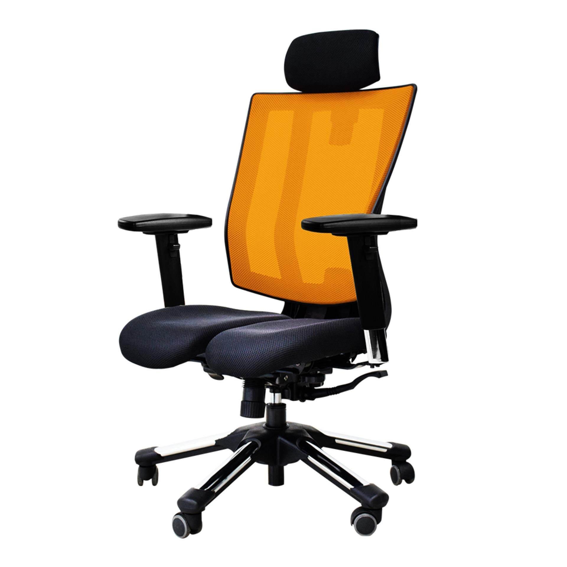 Hara Chair เก้าอี้สํานักงานเพื่อสุขภาพ Uruus 2 (สีส้ม).